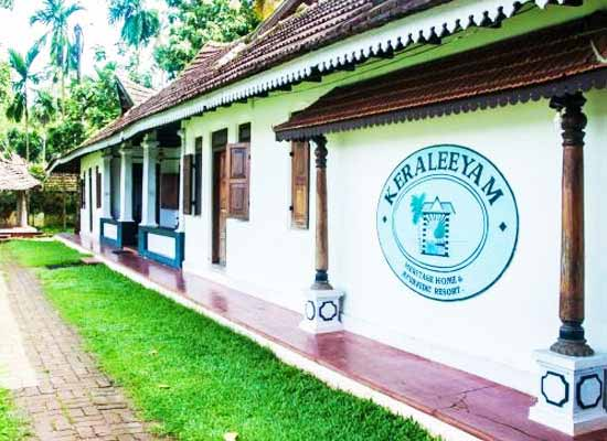 Keraleeyam Heritage Home and Ayurvedic Resort Alleppey Outside